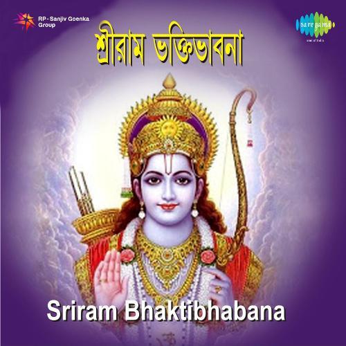 Sriram Bhaktibhabana