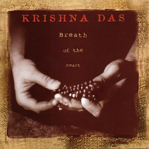 Kainchi Hare Krishna Lyrics - Krishna Das - Only on JioSaavn