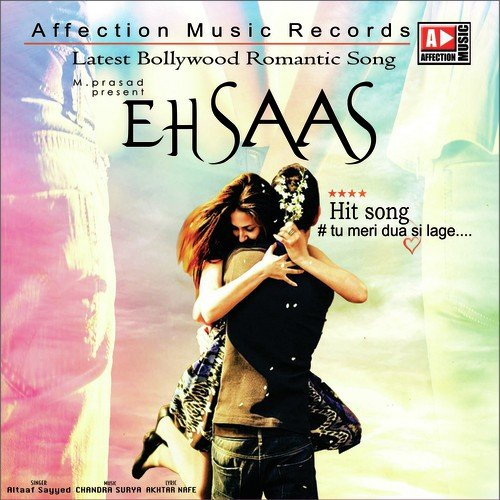 Mere Pass Tu Babuu Song: Download Ehsaas Song Online