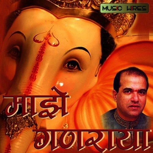 Tulja bhavani songs marathi video download