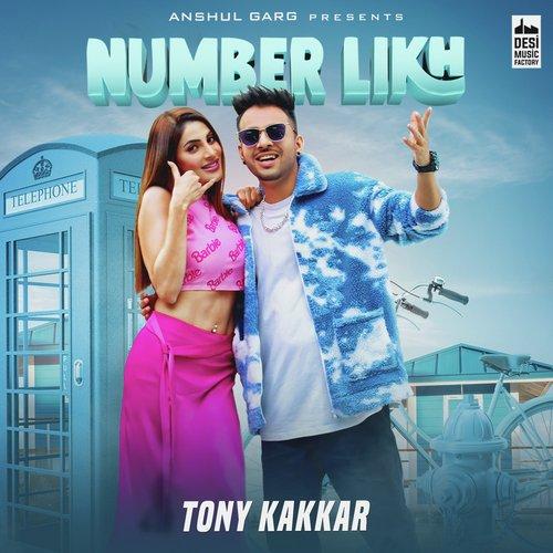 Number Likh