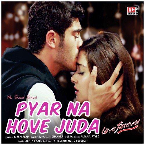 Pyar Na Hove Juda