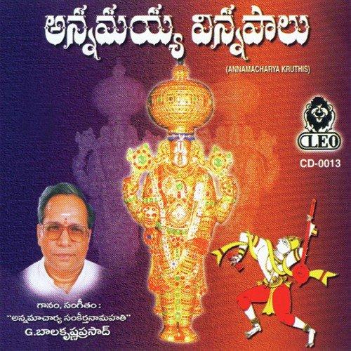 G. Balakrishna prasad ▻ sri annamayya | annamayya telugu.