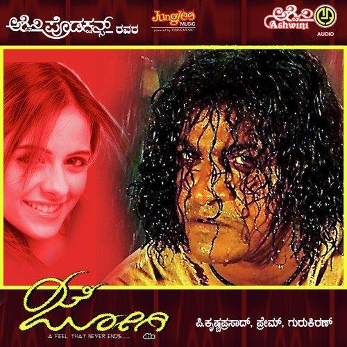 Jogi was written Exclusively for Shiv Rajkumar