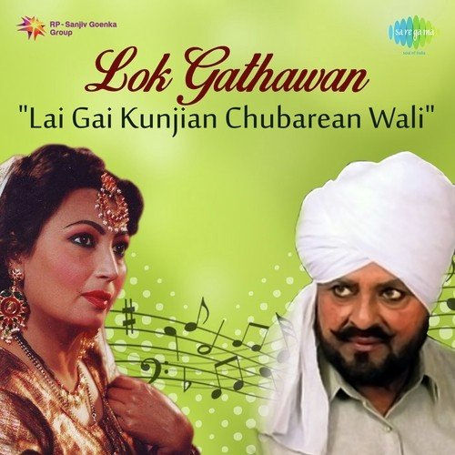 Loona Mahilin Pai Kurlave Song - Download Lok Gathawan Lai