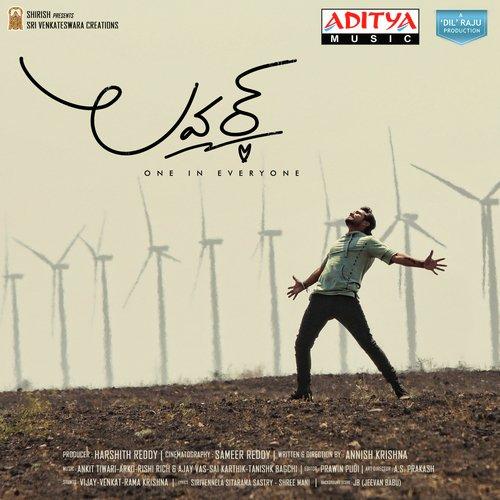 Ammayi kochammayi malayalam song free download.