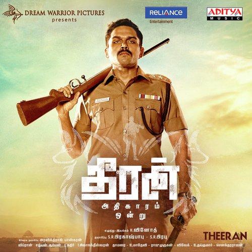 tamil play movie download