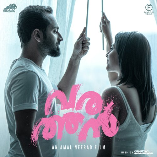 Varathan - Oduvile Theeyayi Song Lyrics