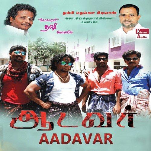 Gana Ulaganathan - Download Tamil Songs
