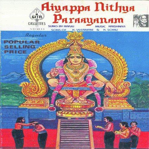Ayyappa Nithyaparayanam 1