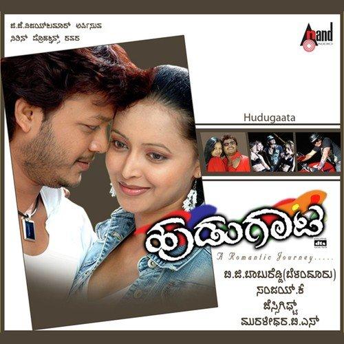 Hudugaata-Kannada-2007-500x500.jpg