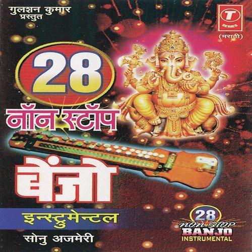 28 Non Stop Benjo Instrumental Song - Download 28 Non Stop Benjo