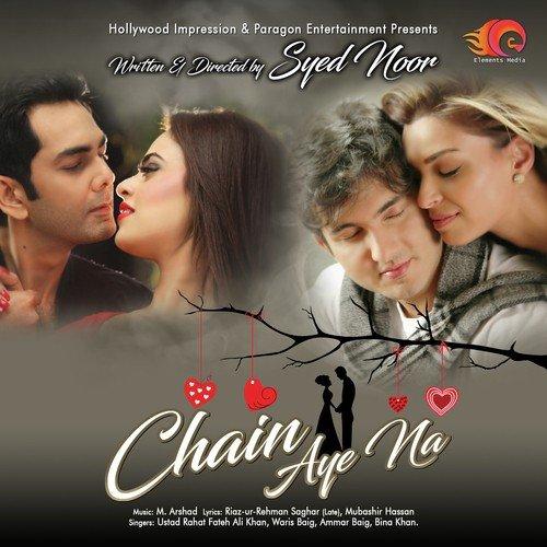 Hona Tha Piyar Ho Gaya (Full Song) - Rahat Fateh Ali Khan