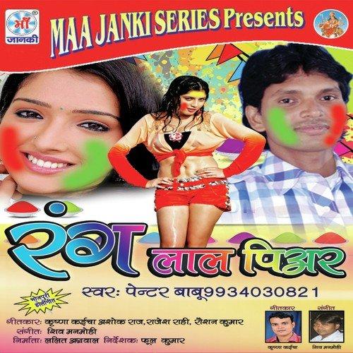 Kab talak shama jali yaad nahi mp3 song free download.