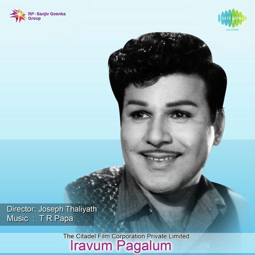 """Iravu varum (from """"iravum pagalum"""") (full song) dawn of the."""