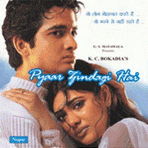 pyar hi zindagi hai full movie download