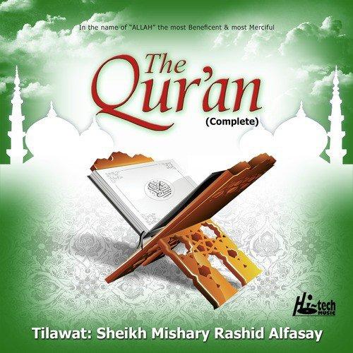 Surah Ad-Dhuha Lyrics - Sheikh Mishary Rashid Alfasay - Only