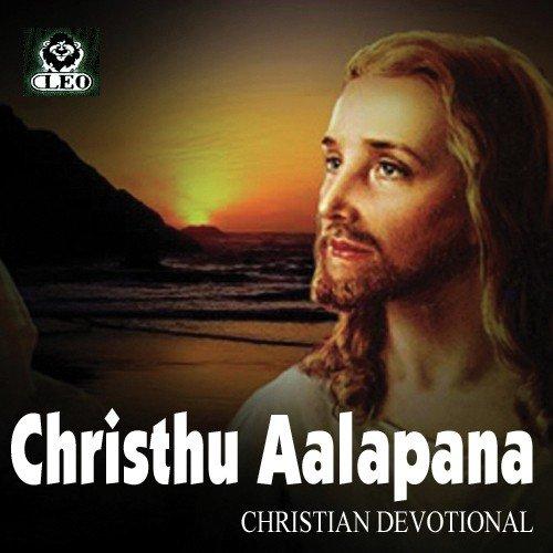 Christhu Aalapana