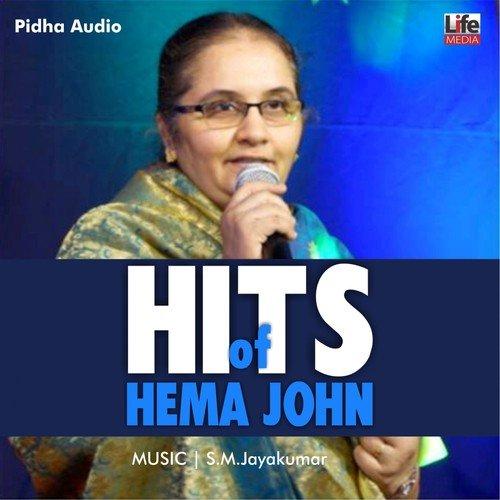 Pon mangi (full song) hema john download or listen free online.