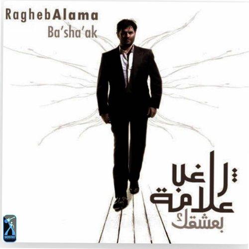 ALAMA 2008 RAGHEB TÉLÉCHARGER