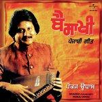 Chandra Ishq Bada Harjai (Album Version)