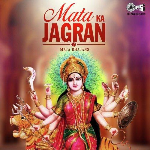 kali mata ke bhajan free download