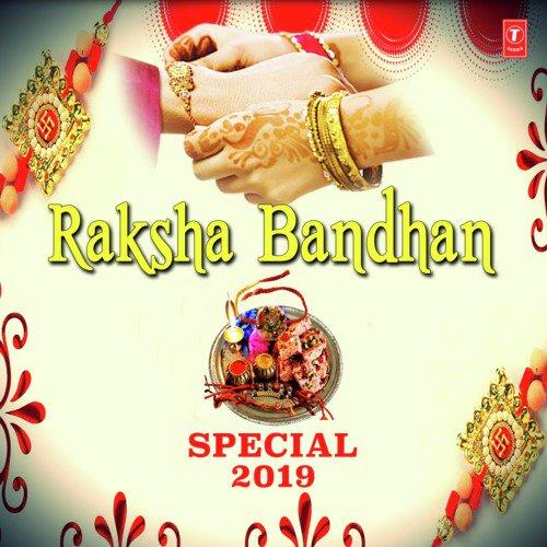 Rakhi Ke Bandhan Bhaiya, Tohari Kalaaee Song - Download