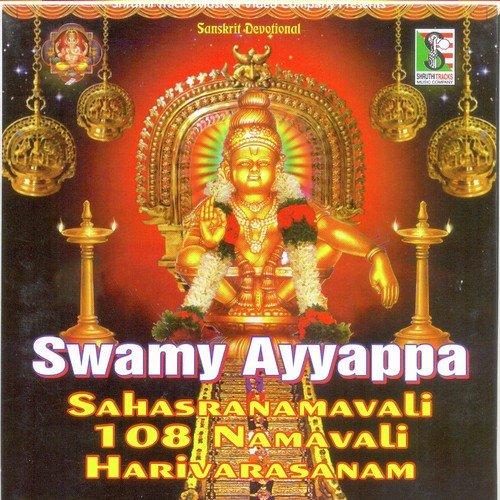 Swamy Ayyappa Sahasranamavali 108 Namavali Harivarasanam