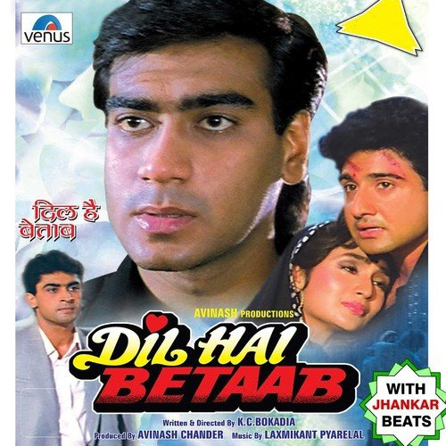 Dil hai betaab with jhankar beats all songs download or.
