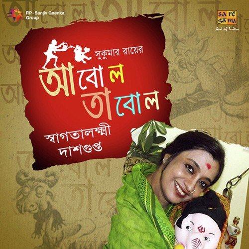 Pyancha Koy Pyanchani - Abol Tabol
