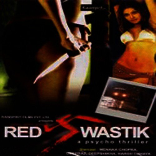 Sherlyn chopra red swastik