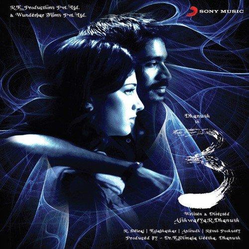 3 Telugu All Songs Download Or Listen Free Online Saavn