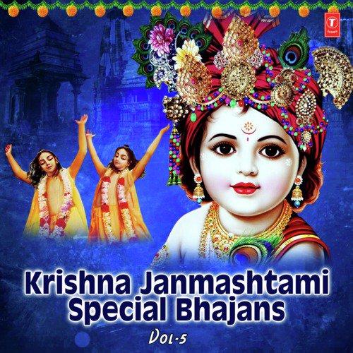 Krishna Janmashtami Special Bhajans Vol-5 by Anuradha