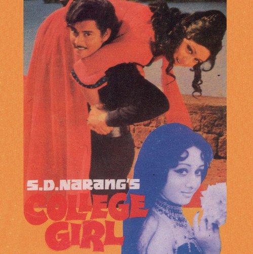 Pyar Manga Hai Tumhi Se (College Girl / Soundtrack Version)