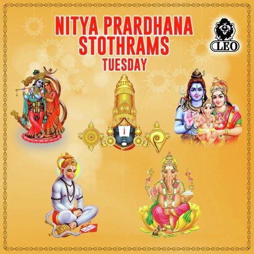 Hanuman Chalisa (Full Song) - Krishna Teja - Download or Listen Free