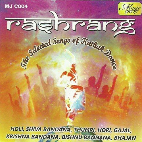 Gajal santosh maharaj full song ptntosh maharaj download or raghrang songs thecheapjerseys Gallery