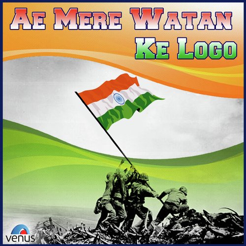 Aye Mere Watan Ke Logon (Original Version - 1963) | Sung ...