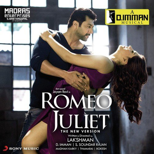 Romeo Juliet Songs Download And Listen To Romeo Juliet
