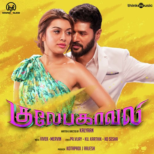 orasaadha mp3 song download torrent