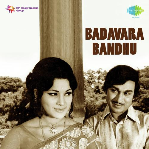 Badavara bandhu song download.