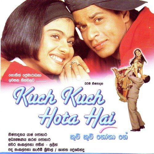 Thummansaledi Kuch Kuch 1 Full Song Champa Kalhari Download