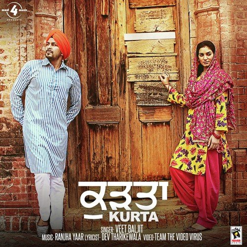 df5f05f12bd3 Listen to Kurta Songs by Veet Baljit
