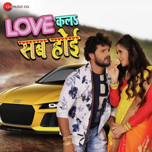 Love Kala Sab Hoi