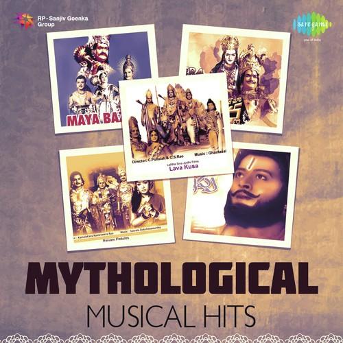 Mythological Musical Hits - Telugu