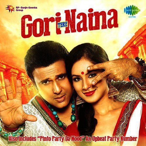 Gori New Song Bewafa Punjabi: Been Bajaye Punjabi (Full Song)