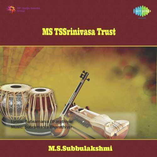 Legends - M.S.Subbulakshmi Vol. 5