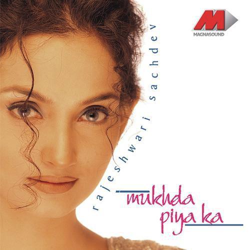 Mukhda piya ka dekh ke video song free download.