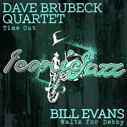 Some Other Time (Live) [Remastered] Lyrics - Bill Evans