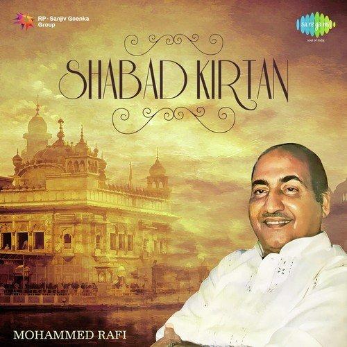 Shabad gurbani free download   harjinder singh shabad   best of india!