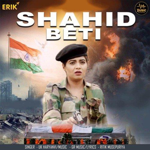Shahid Beti